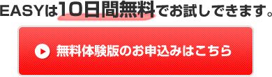 btn_taiken1