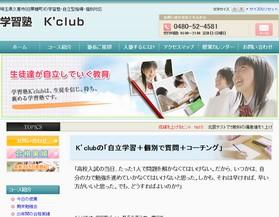 kclub_01